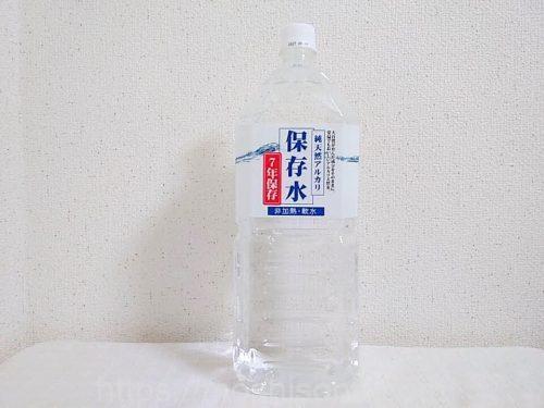 純天然アルカリ保存水7年保存